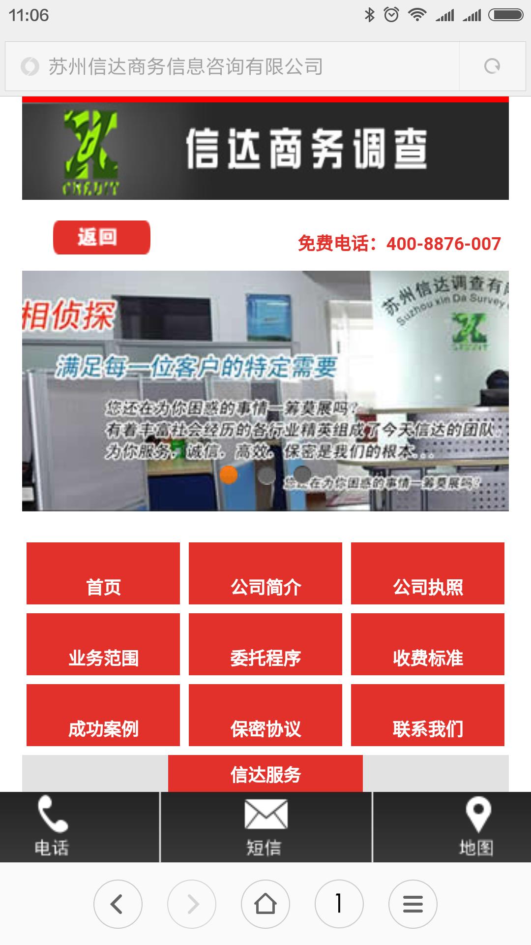 苏州网络推广公司